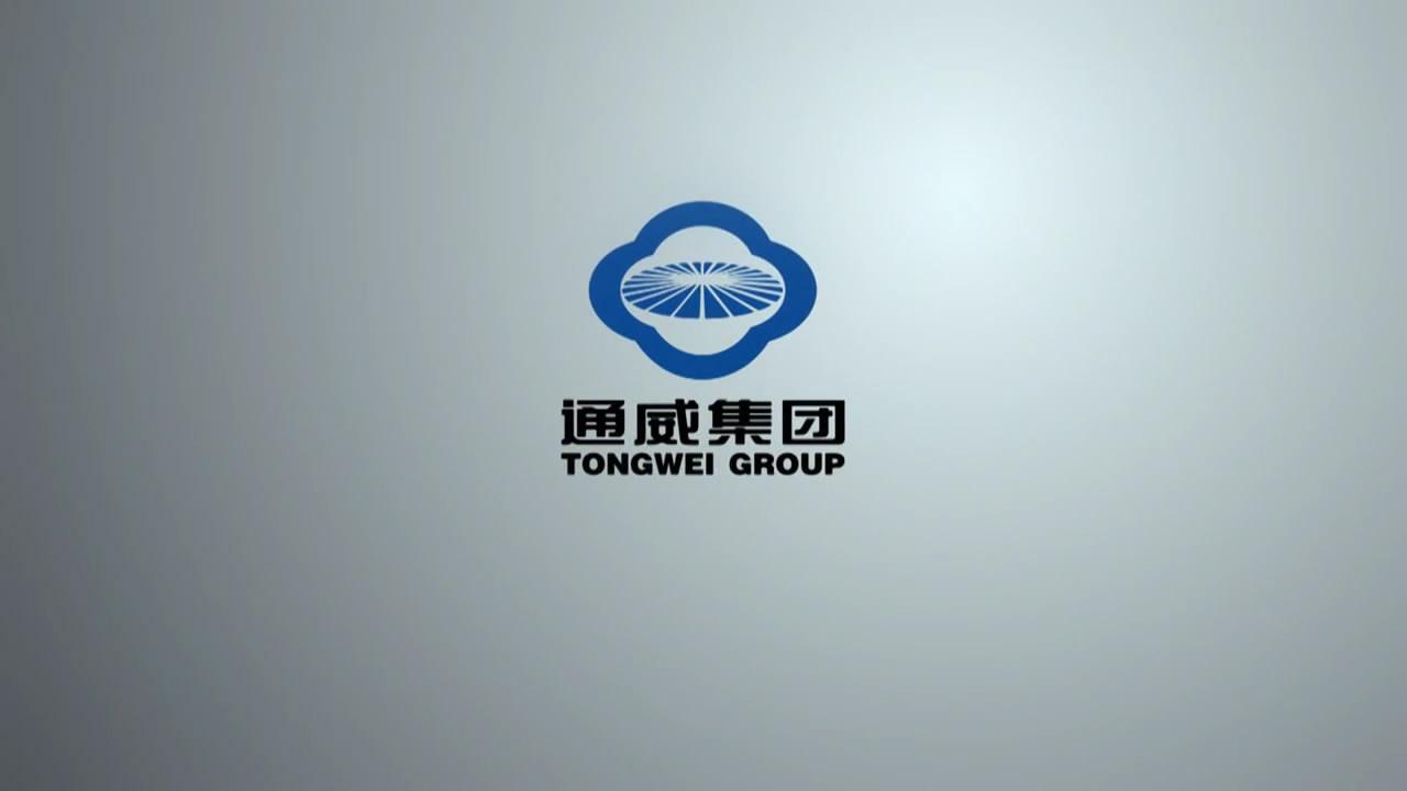 通威集团企业文化专题片