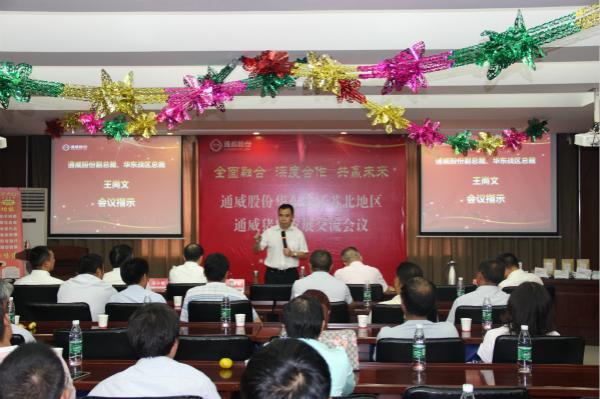 万博manbetx手机登陆新万博体育副总裁、华东战区总裁王尚文作出二点重要指示_meitu_7.jpg