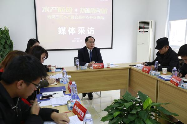 严虎副董事长接受主流媒体采访2_副本.jpg