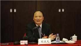人民网丨全国人大代表刘汉元: 找到新的产业增长点,让产业集聚发展