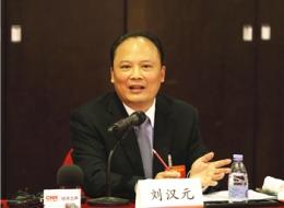 《中华工商时报》丨刘汉元代表建议:支持经济持续高质量发展