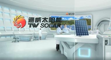 通威太阳能30秒片