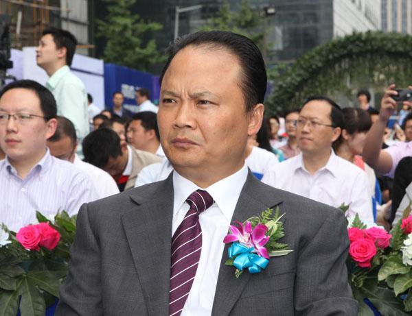 十一届全国政协常委、通威集团董事局主席刘汉元出席启动仪式