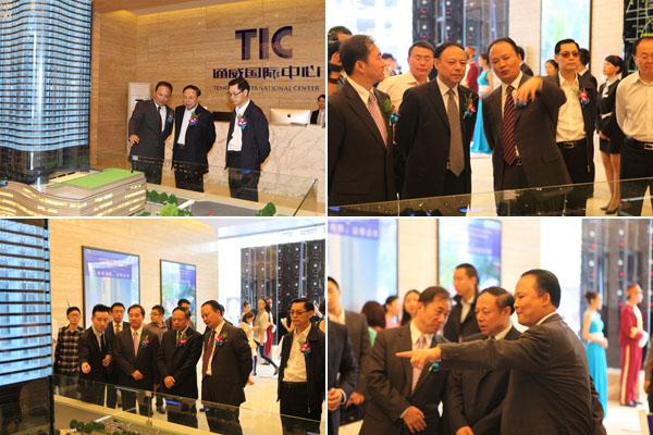 省各级领导参观通威国际中心招商中心并指导工作