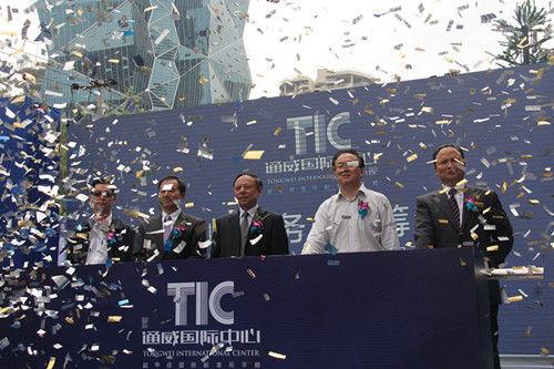 通威国际中心全球招商正式启动