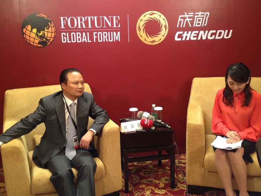 刘汉元在财富论坛召开期间接受采访