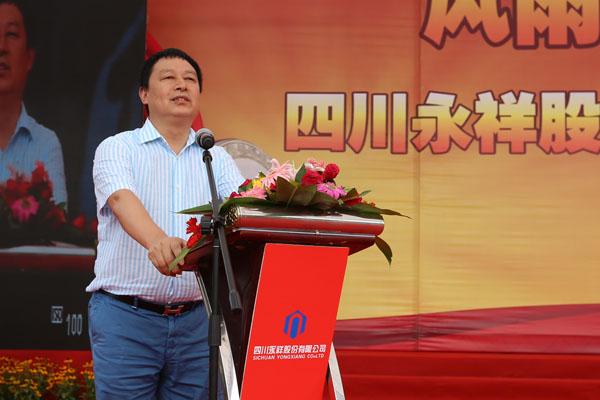 唐光跃董事长总结十二年间美高梅游戏官网娱乐各版块通力合作所取得的成果