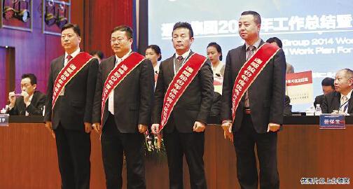 2014年度优秀片总专访之宋刚杰,郭异忠,孙志伟