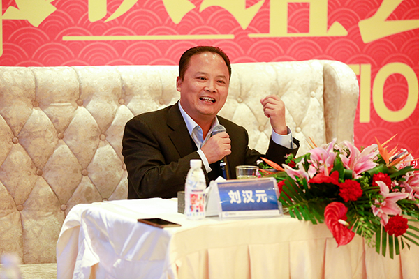 通威集团董事局刘汉元主席与媒体交流.jpg