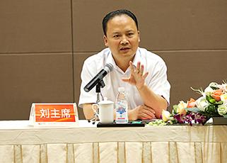 刘汉元主席出席通威太阳能年中总结暨下半年计划会并作重要讲话