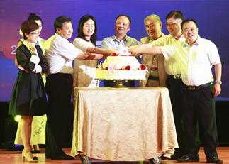 喜迎通威集团34周年华诞  刘汉元主席作重要讲话