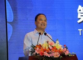 刘汉元主席出席第五届现代渔业发展论坛