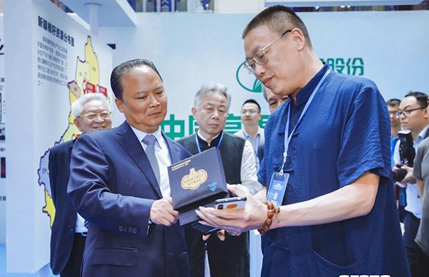 第三届中国水产科技大会精彩回顾